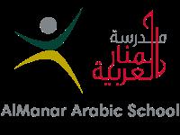 AlManar Arabic School Logo