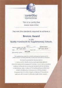 Almanar Bronz Award