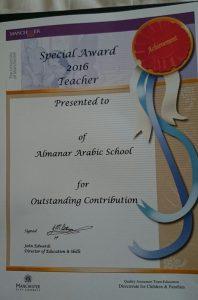 special award 2016 teacher