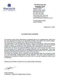 support letter from city council